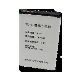 Batterie pour capteur sans fil pour moniteur foetal Luckcome Leto 9